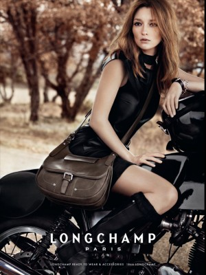 Longchamp ad, vertical